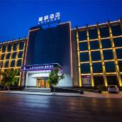 麗楓酒店(錦州市政府萬達廣場店)