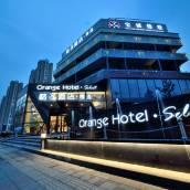 桔子酒店·精選(北京十里河店)