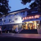 北京準噶爾明珠酒店