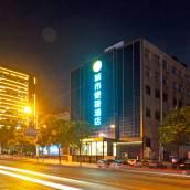 城市便捷酒店(濟南百脈泉店)