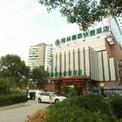 格林豪泰(上海共富新村地鐵站店)