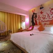 西安楓悅主題酒店