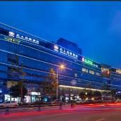 怡家名人首座酒店(成都溫江大學城店)