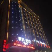 派酒店(利川購物廣場店)