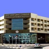 迪拜財富大酒店