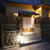 龍吟小型奢華傳統日式酒店