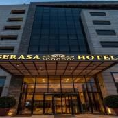 格拉薩酒店