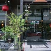 曼谷素坤逸71禪室酒店