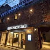 神戶大和撫子旅館