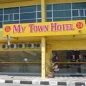 我的鎮酒店