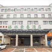 格林豪泰(西安臨潼兵馬俑店)