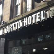 阿爾託酒店