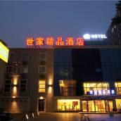 北京世家精品酒店