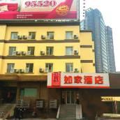 如家酒店(上海徐家彙中山西路店)