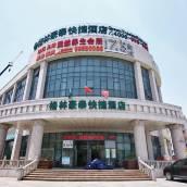 格林豪泰(上海安亭汽車城店)