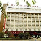 成都西尚酒店