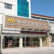 蘇州夢怡園商務賓館