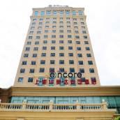 上海華美達安可酒店