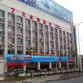 7天連鎖酒店(上海浦東機場二店)(原浦東機場凌空路地鐵站...