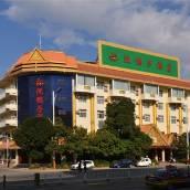 芒市沈鴨子酒店