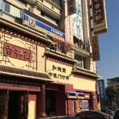 7天連鎖酒店(上海松江新城地鐵站店)