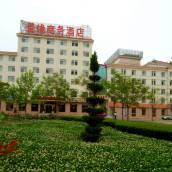 景緣商務酒店(威海劉公島旅遊碼頭店)