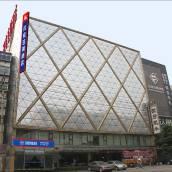 漢庭酒店(錦州洛陽路中央大街店)