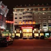 蘇州金龍大酒店