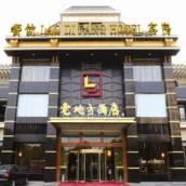 宜興老地方酒店