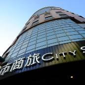 城市商旅(台北南東館)
