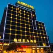 格林東方酒店(衢州高鐵站萬達店)